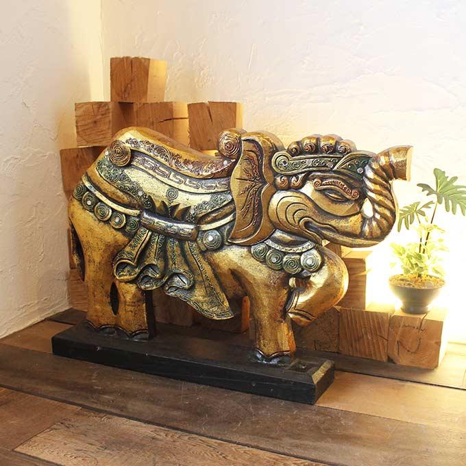 金色 象の置物 アジアン オブジェ W60cm