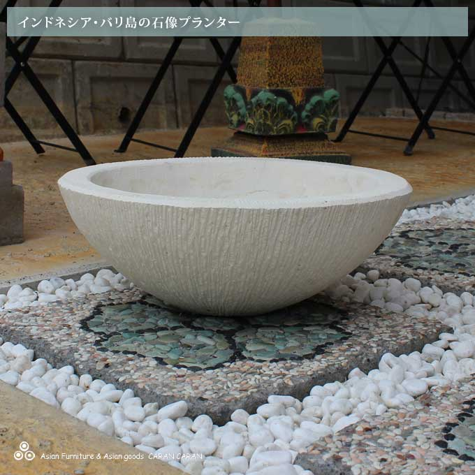 Fresh caran2 | Rakuten Global Market: Stone planter saucer water bowls  YW63