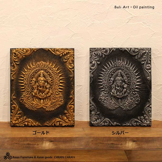 caran2 | Rakuten Global Market: Ganesha wall decorative wall art ...