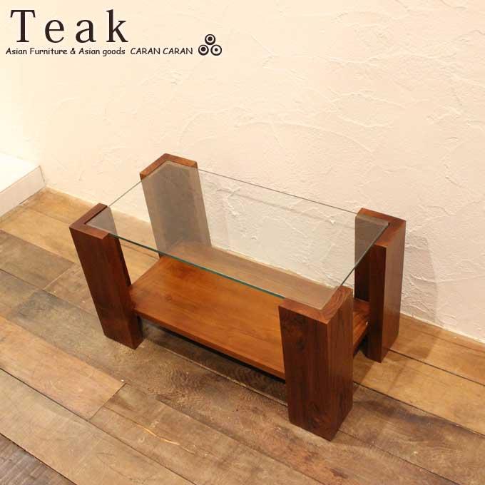 リビングテーブル センターテーブル H40×W75.5 チーク家具