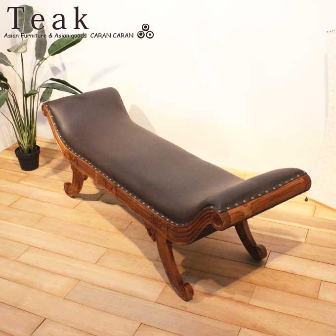 バリ風 ベンチソファー 高級チーク家具