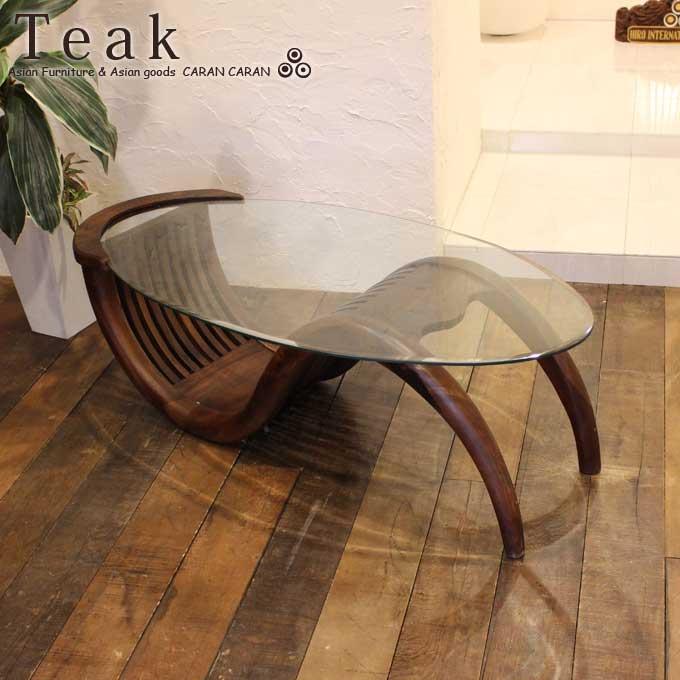 おしゃれローテーブル バリ島のチーク家具
