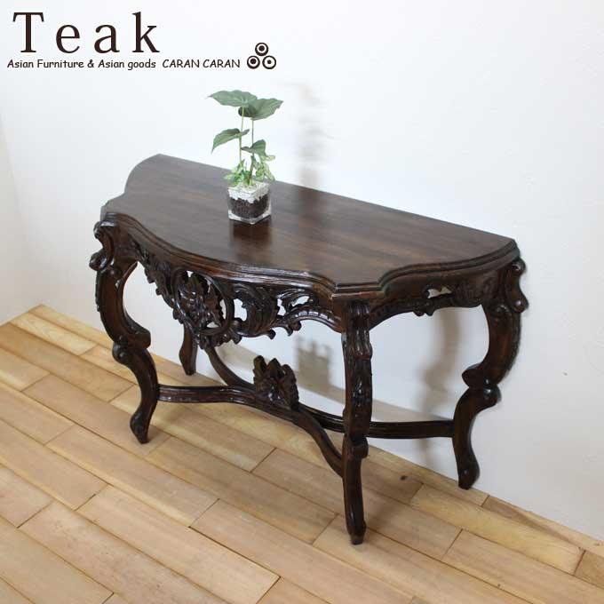 バリ島のコンソールテーブル 飾り台