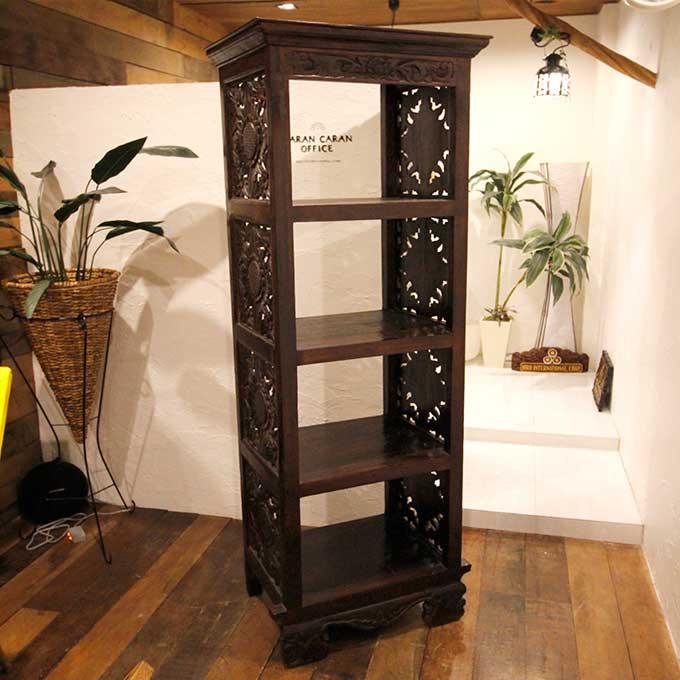 バリ風彫刻入り ディスプレイラック H200 高級 チーク家具