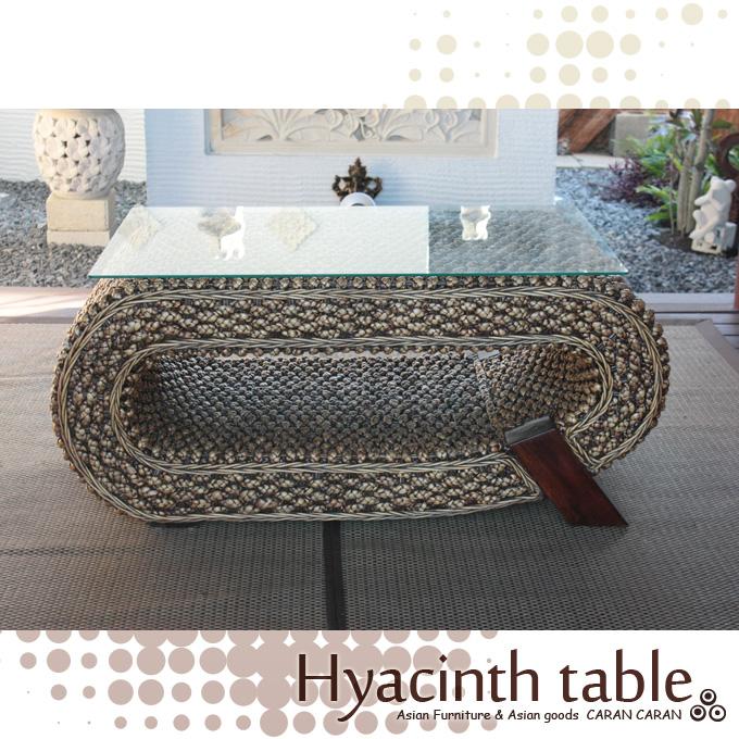 ヒヤシンスのローテーブル アジアン家具 籐家具