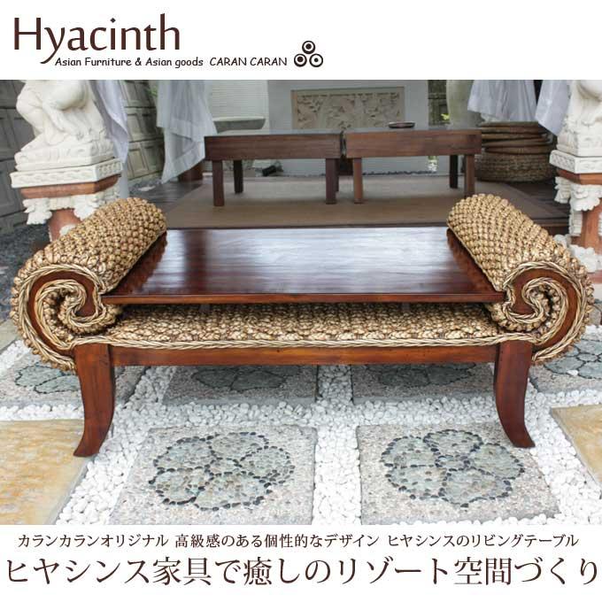 アジアン ローテーブル 机 アジアン家具 籐家具