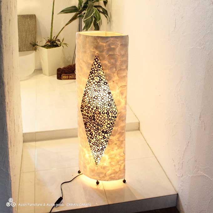 白い カピス貝 アジアン ライト 照明 フロアスタンドライト H100cm