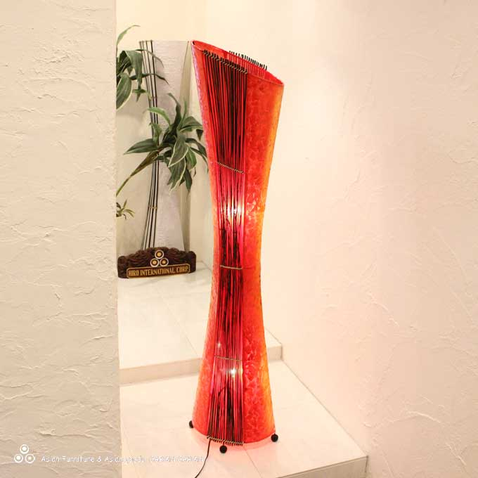カピス貝 バリ風 フロア スタンドライト 照明 アジアン ライト H150cm