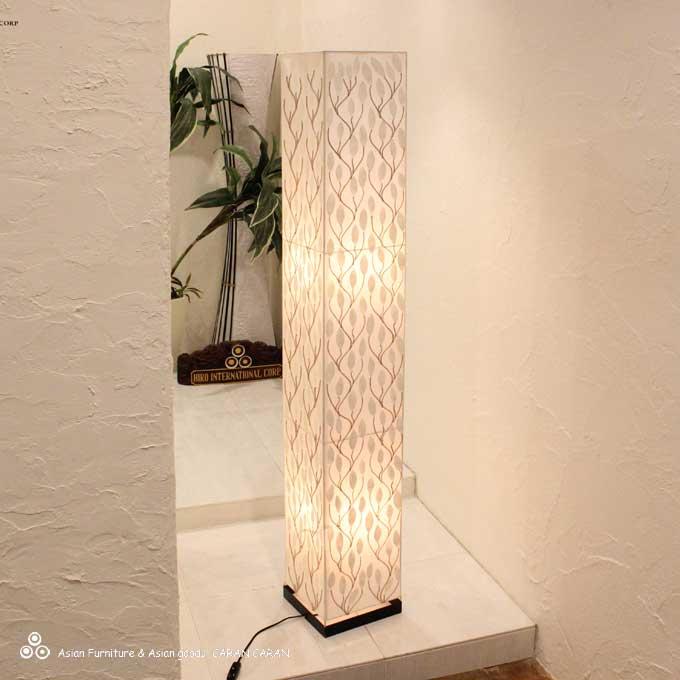 スタンドライト フロアライト フロアランプ 照明 間接照明 コットン アジアンライト H150cm