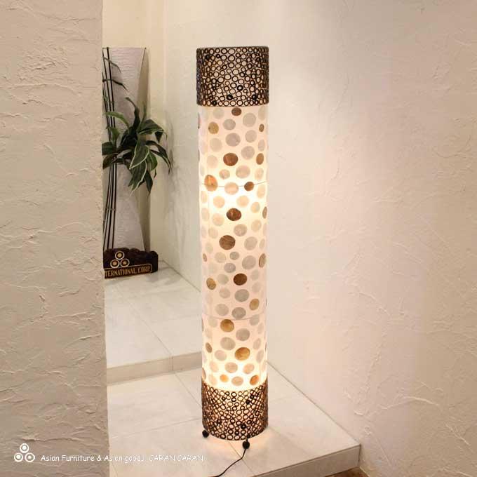 スタンドライト フロアライト フロアランプ 照明 間接照明 シナモンウッド シェル アジアンライト H150cm