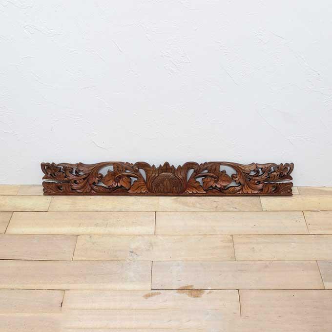木彫り 飾り 欄間 ウォールデコレーション パネル レリーフ 木製 110×15cm アジアン カービング 彫刻 モダン バリ