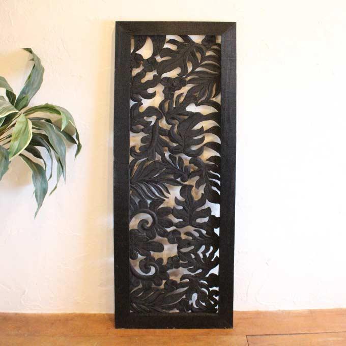 レリーフ アジアン 彫刻 140×50cm バリ風 壁飾り インテリア
