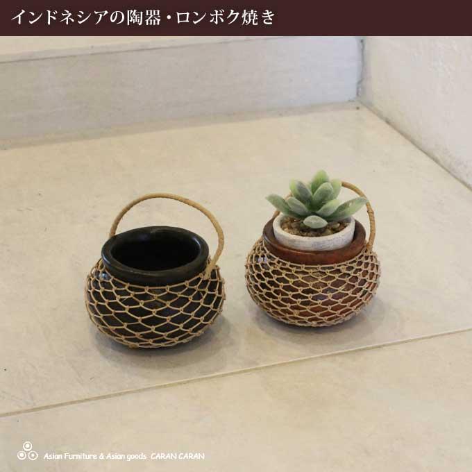 Caran2 Rakuten Global Market Ceramics Lombok Firing Of Small