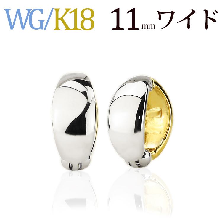 K18WG/K18リバーシブル/フープイヤリング(ピアリング)(11mmワイド)(18金 18k)(ej0003wgk)