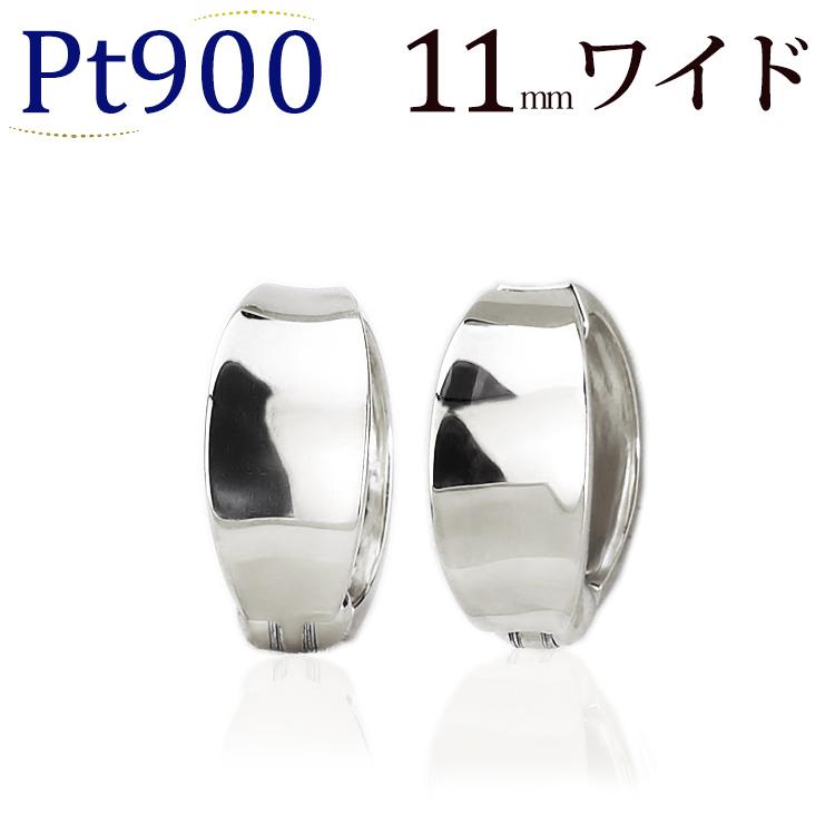 プラチナ/Ptフープイヤリング(ピアリング)(11mmワイド)(ej0004pt)