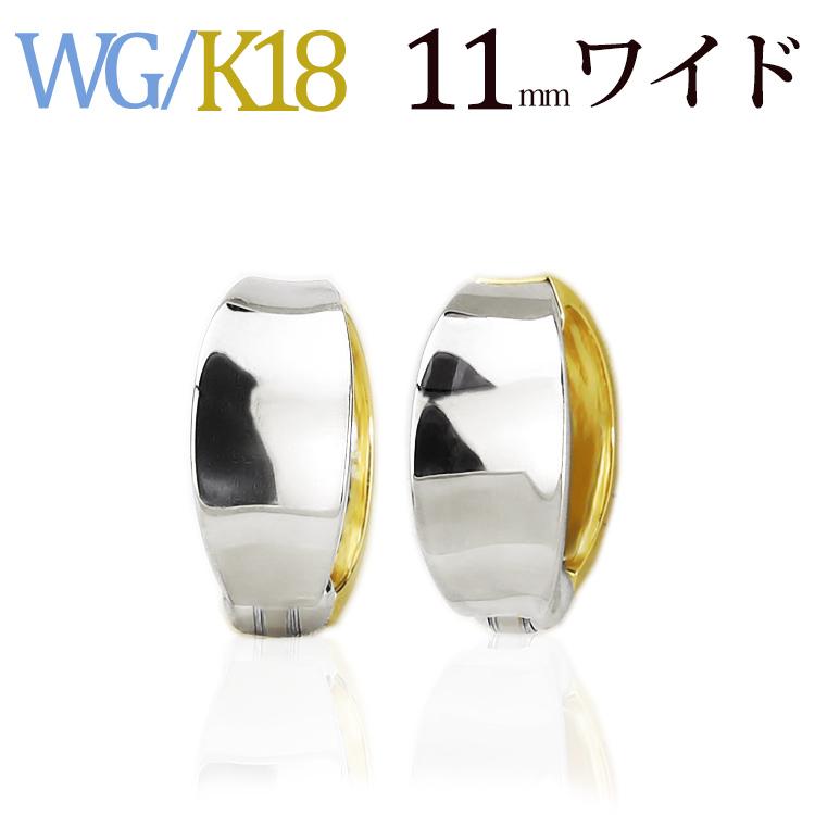 K18WG/K18リバーシブル/フープイヤリング(ピアリング)(11mmワイド)((18金 18k)(ej0004wgk)