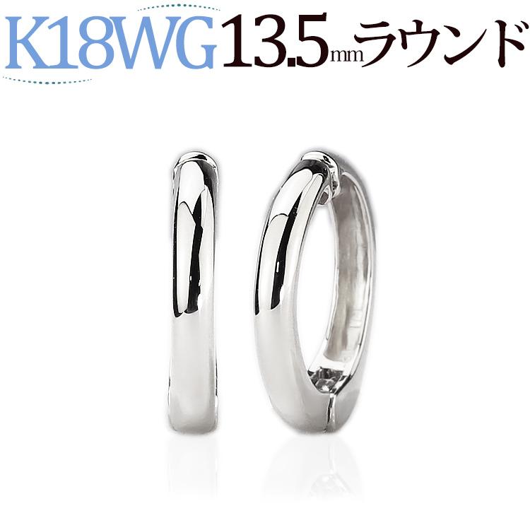 K18WGホワイトゴールド/フープイヤリング(ピアリング)(14mmラウンド)(18金 18k)(ej0005wg)