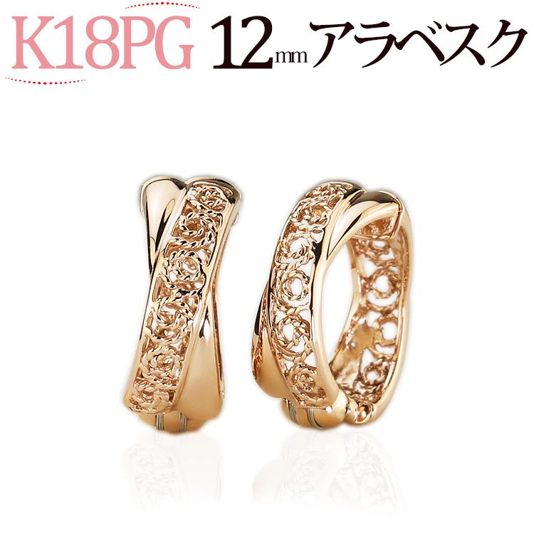 K18PGピンクゴールド/フープイヤリング(ピアリング)(12mmアラベスク)(18金 18k)(ej0008pg)