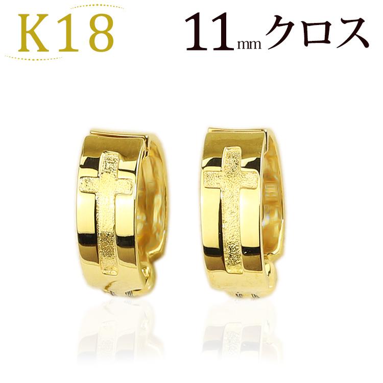 K18フープイヤリング ピアリング(11mmクロス)(18金 18k ゴールド製)(ej0010k)