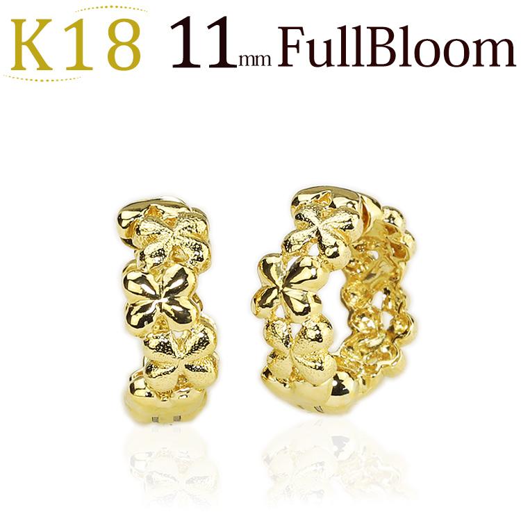 K18フープイヤリング ピアリング(11mm Full Bloom)(18金 18k ゴールド製)(ej0011k)