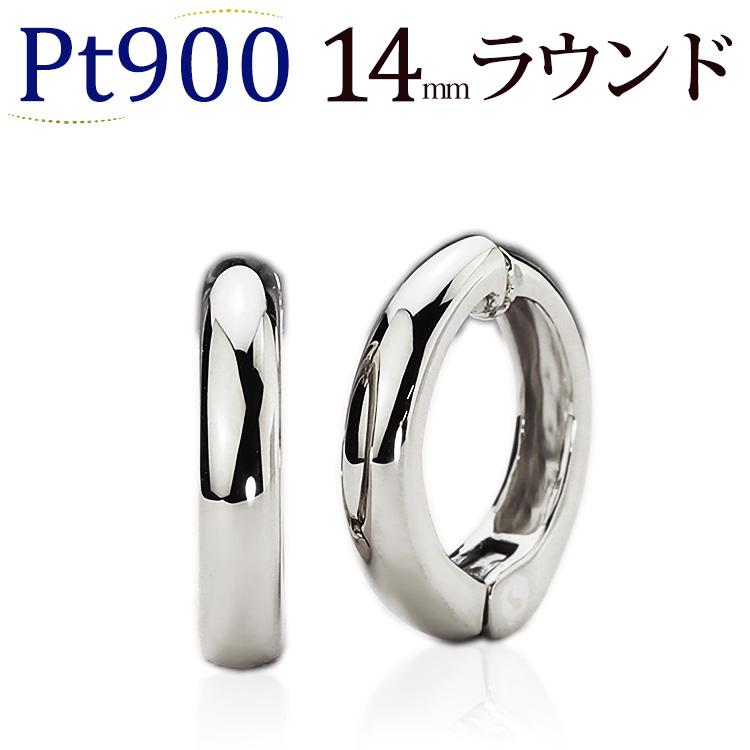 プラチナ/Ptフープイヤリング(ピアリング)(14mmラウンド)(ej0015pt)