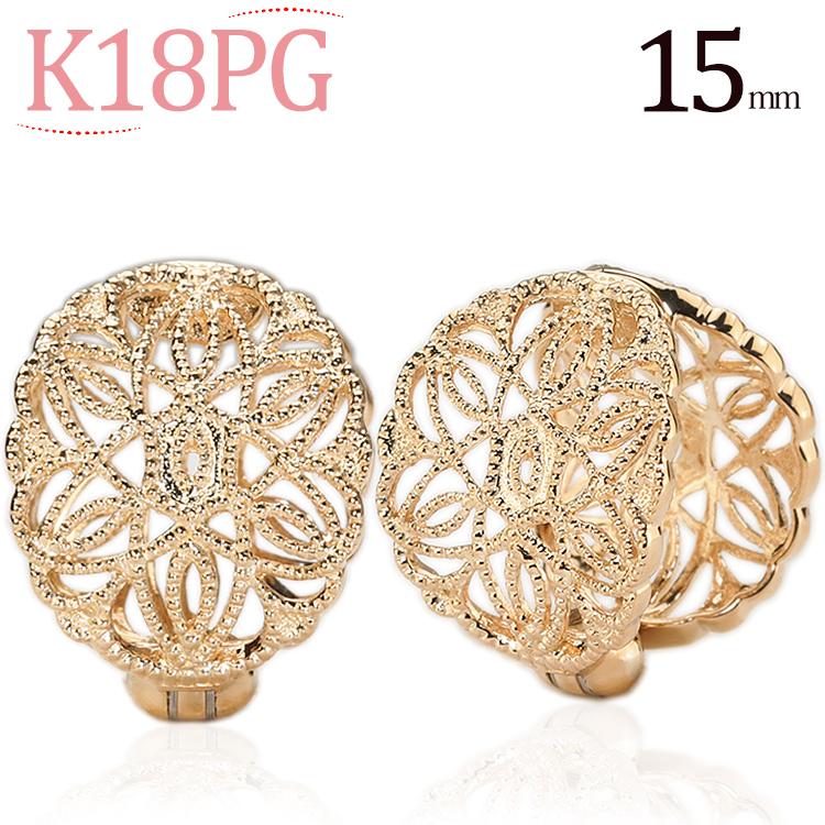 K18PGピンクゴールド/フープイヤリング(ピアリング)(15.5mm)(18金 18k)(ej0022pg)