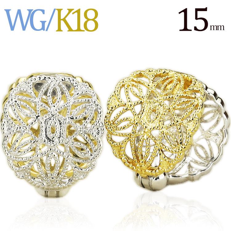 K18WG/K18リバーシブル/フープイヤリング(ピアリング)(15.5mm)(18金 18k)(ej0022wgk)