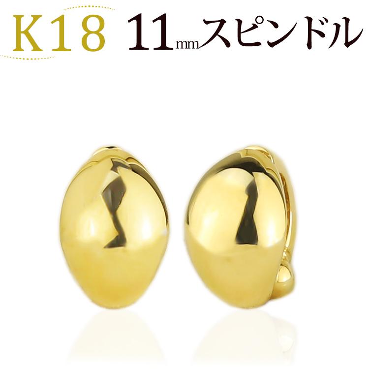 K18フープイヤリング ピアリング(11mmスピンドル)(18金 18k ゴールド製)(ej0025k)