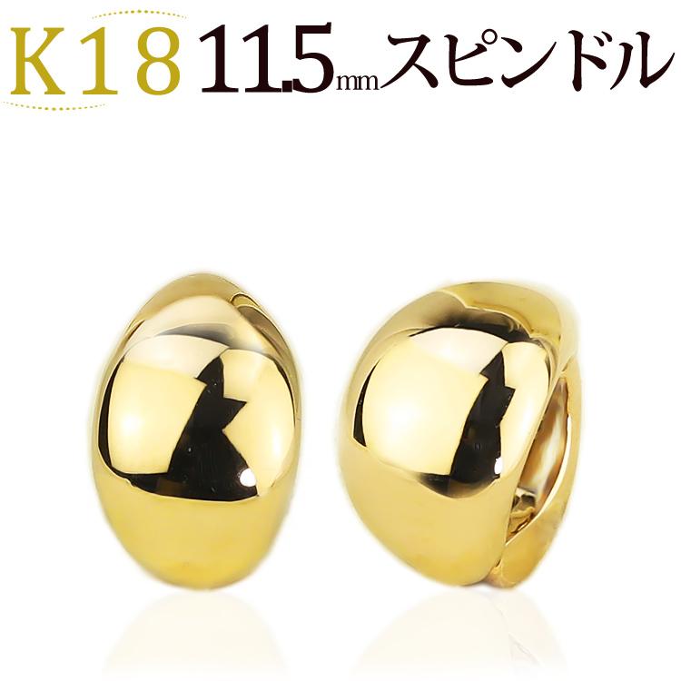 K18 フープ イヤリング ピアリング(11.5mmスピンドル)(18金 18k ゴールド製)(ej0026k)