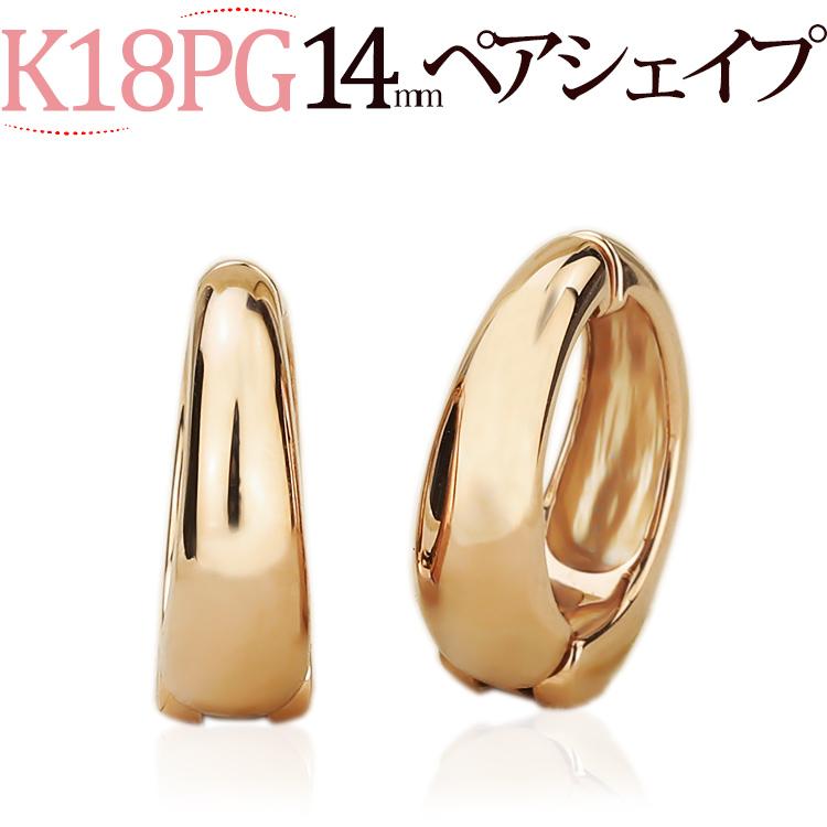 K18PGピンクゴールド/フープイヤリング ピアリング(14mmペアシェープ) (18金 18k)(ej0034pg)