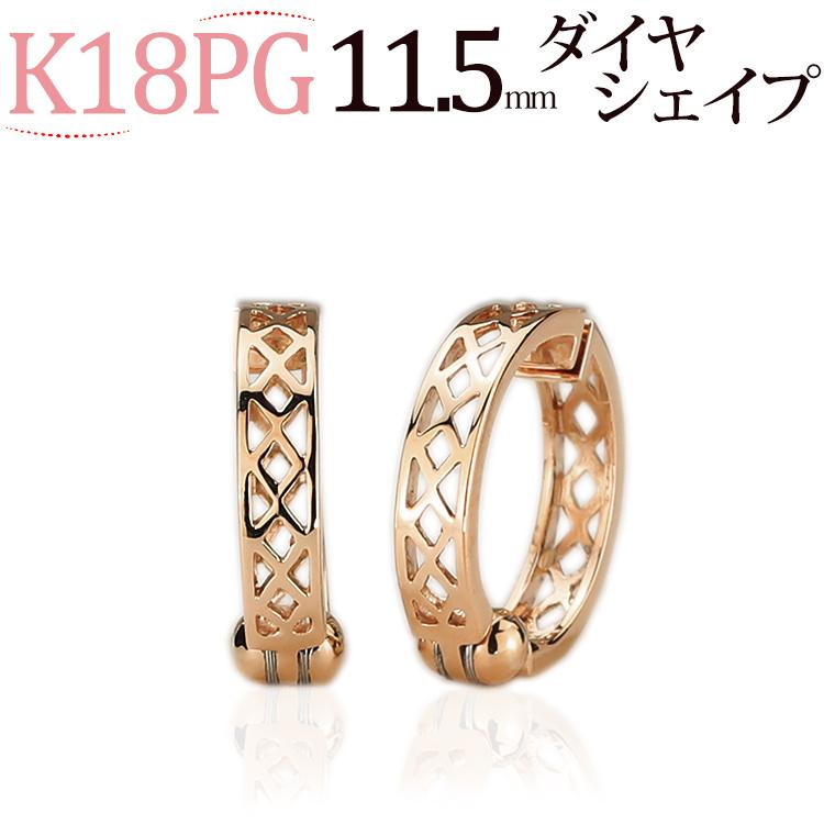 K18PGピンクゴールド/フープイヤリング ピアリング(11.5mmダイヤシェープ)(18金 18k)(ej0035pg)