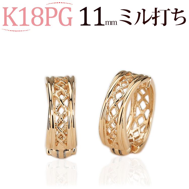 K18PGピンクゴールド/ピンクゴールドフープイヤリング ピアリング(11mmミル打ち&ダイヤシェープ)(18金 18k)(ej0036pg)