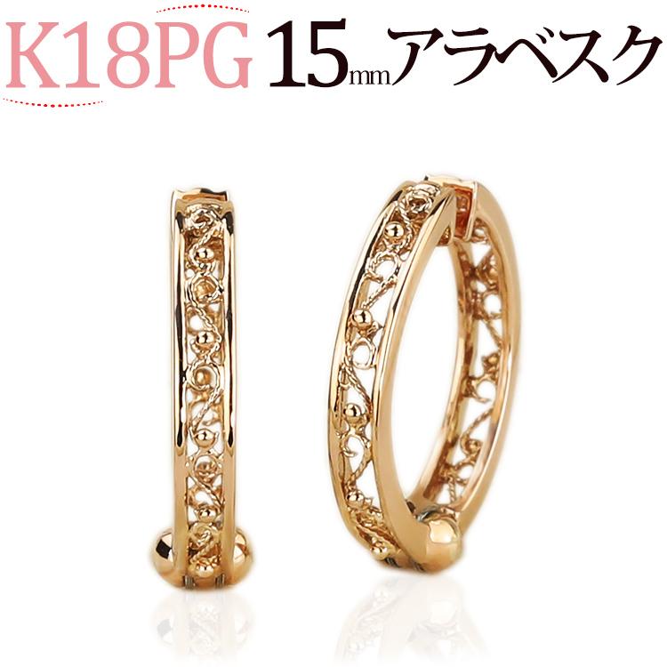 K18PGピンクゴールド/フープイヤリング ピアリング(15mmラウンド、アラベスク)(18金 18k PG製)(ej0038pg)