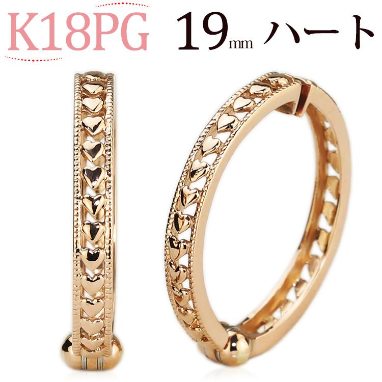 K18PGピンクゴールド/フープイヤリング ピアリング(18.5mmラウンド、ハート)(18金 18k)(ej0039pg)