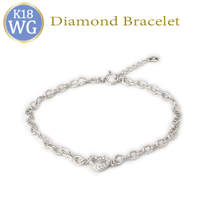 K18WGダイヤモンド0.12ctブレスレット(18金 18k ホワイトゴールド製)(br0326)