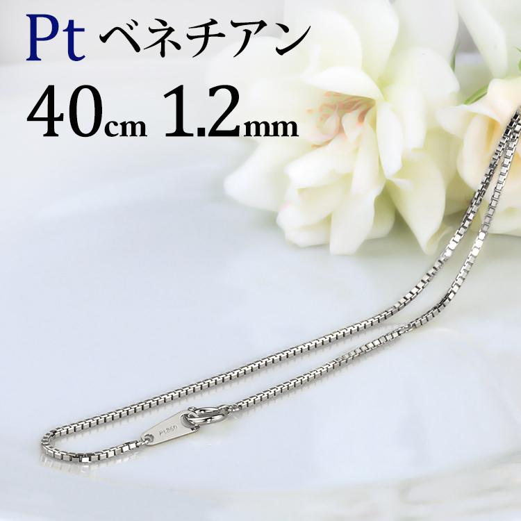 鎖>プラチナ>ベネチアンネックレス>幅1.2mm