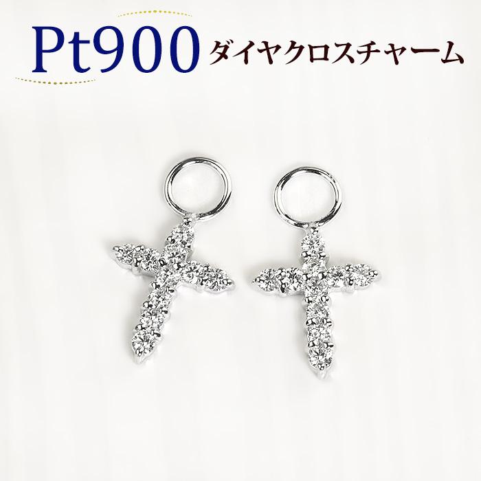 プラチナ(Pt900)ダイヤモンドチャーム(クロス、ダイヤ0.34ct)(写真フープピアス別売)(sd1860)