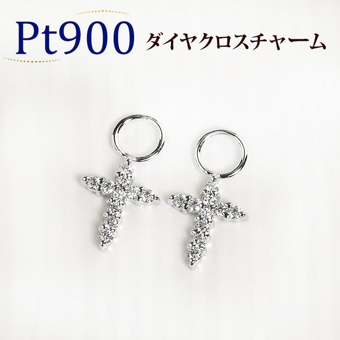 プラチナ(Pt900)ダイヤモンドチャーム(クロス、ダイヤ0.18c)(写真フープピアス別売)(sd2077)