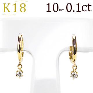 K18中折れ式ダイヤフープピアス(ダイヤ0.1ct、径10mm)(18k、18金製)(sb0100k)