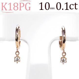 K18ピンクゴールド中折れ式ダイヤフープピアス(0.10ct)(10mm)(18金 18k PG製)(sb0100pg)