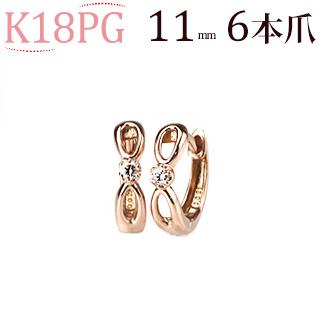 K18ピンクゴールド中折れ式ダイヤフープピアス(11mmリング調)(ダイヤモンド 0.04ct 一粒石)(18金 18k PG製)(sb0010pg)
