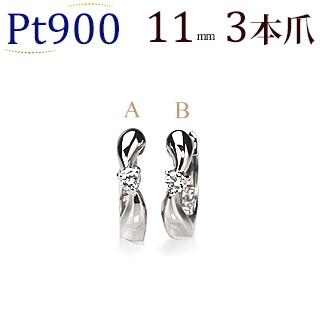 プラチナ中折れ式ダイヤフープピアス(11mmリング調 3本爪)(ダイヤモンド 0.05ct)(Pt900製)(sb0011pt)