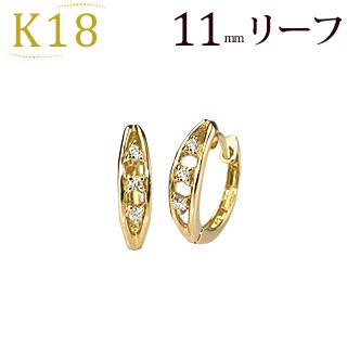 K18中折れ式ダイヤフープピアス(11mmリーフ)(ダイヤモンド6石0.04ct)(18k、18金製)(sb0024k)