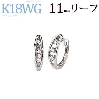 K18ホワイトゴールド中折れ式ダイヤフープピアス(11mmリーフ)(ダイヤモンド6石0.04ct)(18金 18k WG製)(sb0024wg)