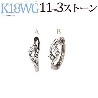 K18ホワイトゴールド中折れ式ダイヤフープピアス(11mm)(18金 18k WG製)(sb0028wg)
