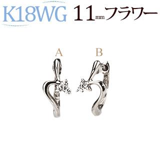 K18ホワイトゴールド中折れ式ダイヤフープピアス(11mmフラワー)(ダイヤモンド6石0.04ct)(18金 18k WG製)(sb0029wg)