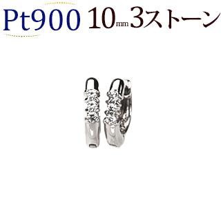 プラチナ中折れ式ダイヤフープピアス(10mmラウンド、スリーストーン共有爪)(ダイヤモンド0.06ct)(Pt900製)(sb0031pt)