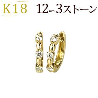 K18ゴールド×ダイヤモンド ダイア フープピアス★計0.12ct 「セリア ミニ」 18金 マイクロセッティング 18k オレフィーチェ フープ