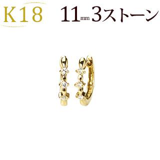 K18中折れ式ダイヤフープピアス(11mm スリーストーン)(ダイヤモンド6石0.04ct)(18k、18金製)(sb0033k)