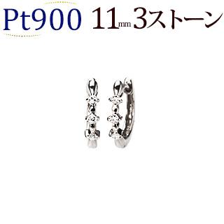 プラチナ中折れ式ダイヤフープピアス(11mm スリーストーン)(ダイヤモンド6石0.03ctUP)(sb0033pt)